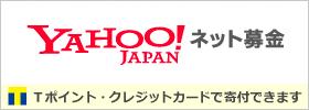 Yahoo基金