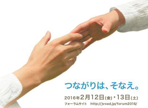 tsunagari_sonae